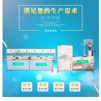 豆腐生产线多少钱一套 全自动一体豆腐机械设备 中科圣创厂家直销
