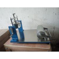 原纸水分吸收性测定仪 纸张纸板吸水率测试仪 可勃吸水性试验仪