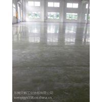 吉林省怎么清除地面上的灰尘?白山市地面除灰剂丨水泥固化剂永远不起灰