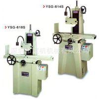 宇青YSG-614S高精密磨床 长久保持精度磨床+磁盘