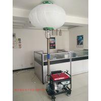 全方位自动泛光灯/球形灯/发电升降灯西安厂家