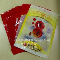 广东药膳汤料包袋 煲汤料包装袋 干货塑料袋