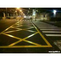 赣州车位划线,赣州停车场设计规划,赣州热熔划线厂家,赣州禁区黄色划线厂家