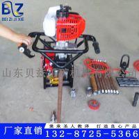 贝兹BZ-30B背包钻机便捷式小型手持式岩心钻机 上山勘探取样携带方便