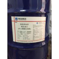 食品级饲料级维生素E油哪里有卖的 浙江维生素E油厂家