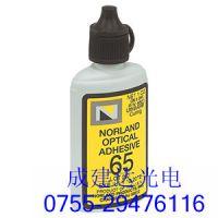 美国NORLAND紫外线固化胶水,NOA65光固化胶
