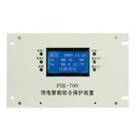 厂家直销PIR-800II馈电智能综合保护装置