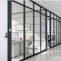办公室屏风高隔断 玻璃隔断墙  钢化双面玻璃带百叶 量大优惠