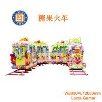 广东中山泰乐游乐厂家设备轨道观光小火车定制轨道糖果火车玻璃钢机械类(CT-14)