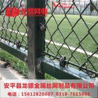 球场围网护栏网 球场围网草坪工程 铁路护栏网