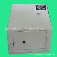 GJ-1A 精密药材红外线快速干燥箱 焊剂烘干箱