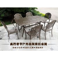 厦门花园桌椅 铸铝户外桌椅 现货产品