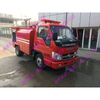 福田2吨微型水罐消防车--乡镇消防车型