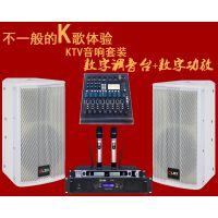HD-12专业音箱,KTV音箱 酒吧音箱 的吧音响