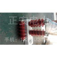 高压避雷器HY5WZ-17/45高压复合外套氧化锌避雷器 10kv