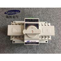工厂直销迷你消防型双电源 HHQ3-63 三极四极智能型CB级自动切换开关