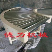 无动力滚筒输送线滚筒动力输送机电动输送机自动化传送带