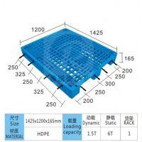 广西烟草塑料托盘塑胶卡板