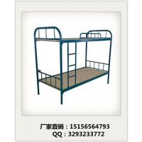 合肥经开区出售合肥大学生公寓床、合肥员工宿舍床和合肥上下铺床