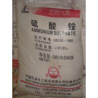 东莞大岭山硫酸铵价格/虎门中石化硫酸铵/长安硫酸铵批发