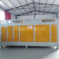 什么是光氧废气处理设备 光氧催化废气净化器的价格