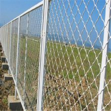度假村防护网 交通围网 单位防护网