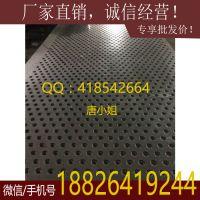 机械五金加工 冲压加工镀锌板1000*2000mm 工厂公布栏洞洞板