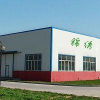河北信航远滤器制造有限公司