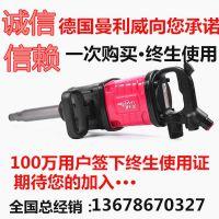 维修各种风炮,各种风炮配件。专业服务气动工具13678670327