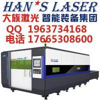 大族_G3015F_光纤激光切割机_大功率金属激光切割设备厂家