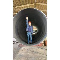 大口径螺旋管通风管道 国标2420*16 3620*20螺旋钢管
