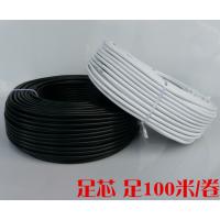 北京光通光缆厂家直销2 3 4 5芯*1 1.5 2.5 4 6平方铜芯电源护套线电线 电源线