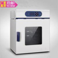 东莞特供小型电热恒温真空烘箱 热风循环工业烤箱 高温干燥机 佳兴成厂家非标定制