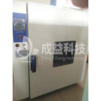 供应成益黄栀子烤箱中药材干燥箱HK-550A型烘干机