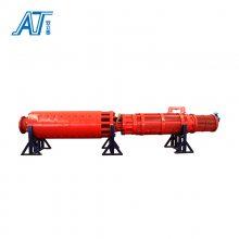BQ500-1000/11-2000/WS大功率高压强排潜水泵 矿山抢险救援 海洋提水 安泰泵业