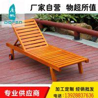 度帆沙滩椅户外实木沙滩椅 舒适高档户外折叠沙滩椅 酒店泳池躺椅