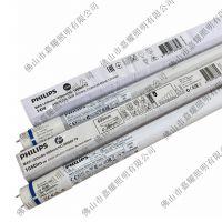 飞利浦日光灯管MASTER LEDT8灯管 600mm T8 8W/瓦 840/865 HO增强型