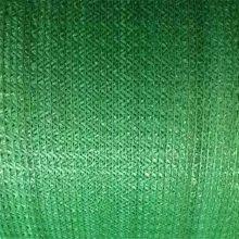 工地绿色盖土网 建筑工地用网 环保防尘网多少钱