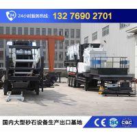 环保车载式、自动化建筑垃圾处理设备