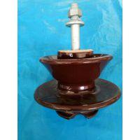 防污悬式陶瓷绝缘子xwp-120 陶瓷绝缘子厂家