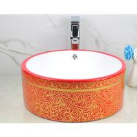 陶瓷厂家欧式彩金红色一体陶瓷圆形洗手盆