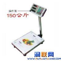晋江条码电子秤,50kg电子台秤,