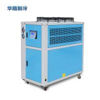 5匹冷水机现货 风冷式冷水机 制冷机设备 工业冷却机 冷冻机 冰水机温州厂家