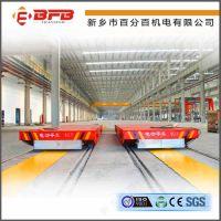 kpc轨道平车滑触线供电式电动平板车 车间流水生产线设备
