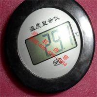 梧州小防爆就地温度计表头 小防爆就地温度计表头WXF100哪家好