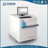 铜合金光电直读光谱仪JB-750,不锈钢光电直读光谱仪厂家,无锡杰博