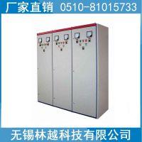 正泰配电柜 正泰建筑配电箱 正泰低压电器柜成套 正泰电表箱 PZ30