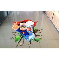 儿童游乐园3D地贴