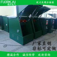 厂家直销10KV电缆分支箱DFW-12/630A欧式电缆分接箱对接箱