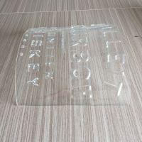 亚克力机器塑料配件 透明外壳吸塑加工